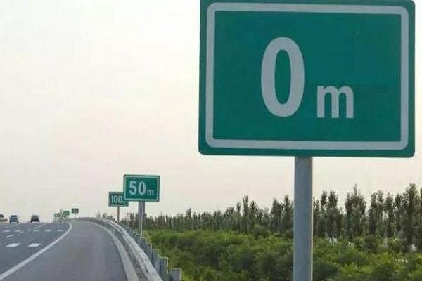 高速行车的五大禁忌,一不小心就车毁人亡,不懂