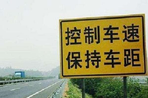 扎心了,高速公路开车到底有多危险?老司机:开