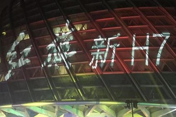 气场十足!红旗H7终于看到回报,上市3天就卖出3000台