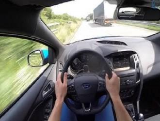 高速行驶时车子会有什么变化?
