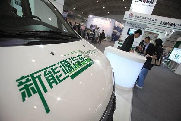 新能源汽车仍处高景气周期 上游材料股持续受益
