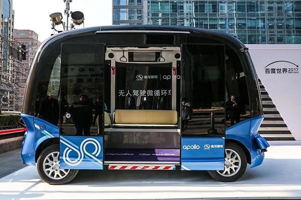 百度与金龙合作的无人驾驶小巴将量产