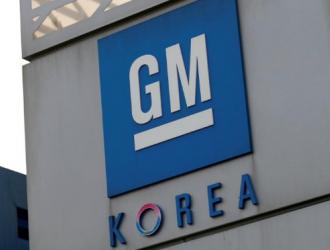 通用韩国计划大面积裁员 民众反映冷淡