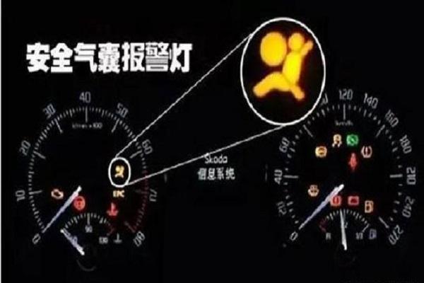 老司机教你,轻松解决安全气囊故障灯亮起的问题