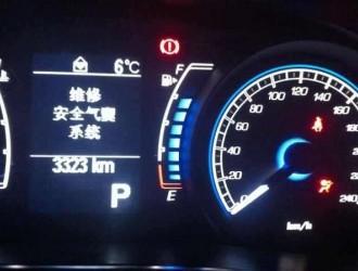 汽车安全气囊灯亮不可忽视,5种方法教你快速解