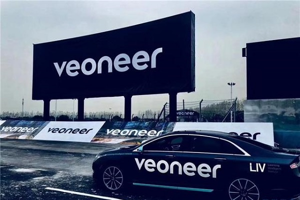 Veoneer(维宁尔)横空出世 奥托立夫汽车电子业