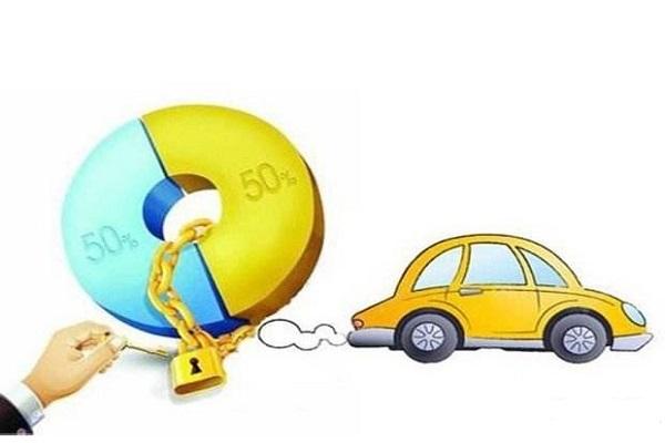 汽车行业将分类型实行过渡期开放