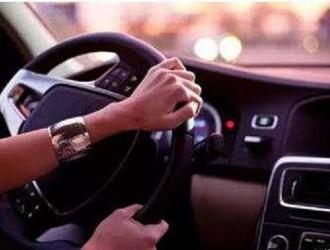 新手开车常见的10大误区,你中了几个?