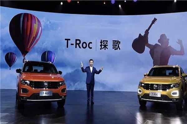 """一汽-大众首款SUV中文定名""""探歌"""",坐等价格!"""