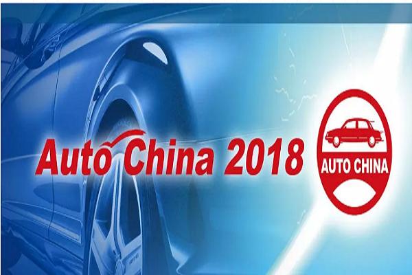 174种新能源车型将亮相北京车展
