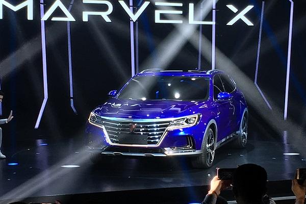 汽车创行者大会 荣威MARVEL X首次亮相