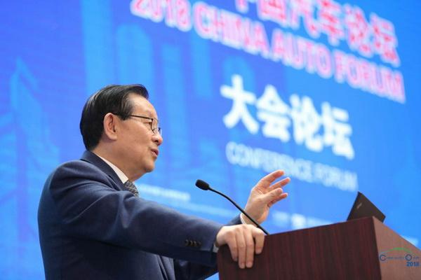 新时代推进我们国家新能源汽车发展--万钢 全国政协副主席发言
