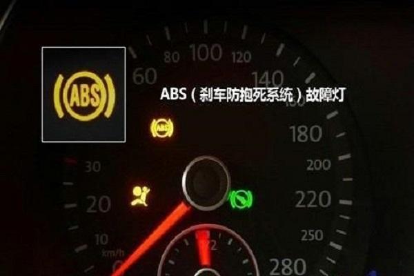 汽车防抱死制动系统(ABS)检修要点