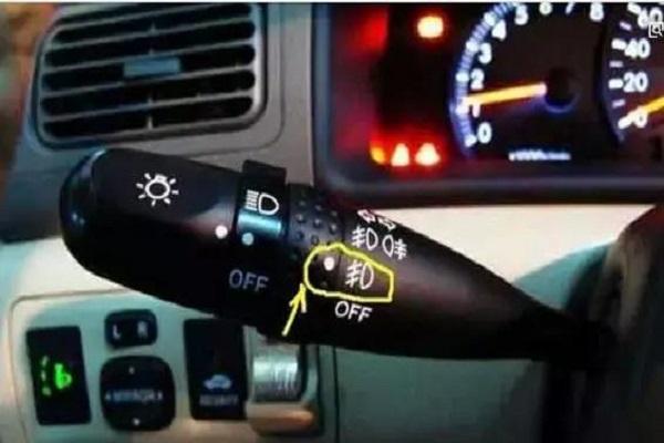 滥用雾灯容易引发交通事故,如何正确使用?
