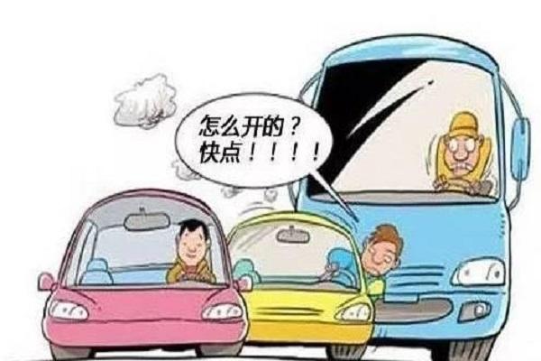 开车碰到有车加塞,你是让插还是不让插?