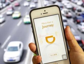 滴滴美国研究院获得加州自动驾驶测试资格