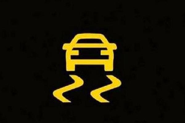 帝豪GS用车感受之ESP电子车身稳定系统的重要性