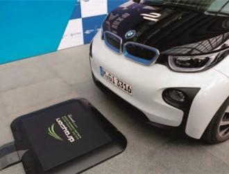 未来两年内无线充电技术将在电动汽车上广泛应用