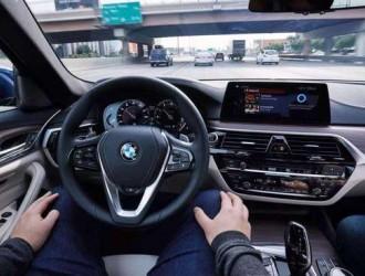 独立门户 宝马在德国开设自动驾驶园区