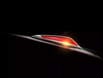 凌然:一汽红旗车设计为何难接地气