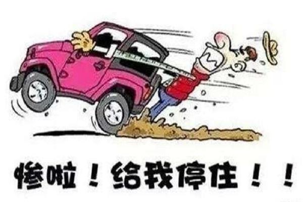 开车时刹车突然失灵,这样做可以保我们一命!