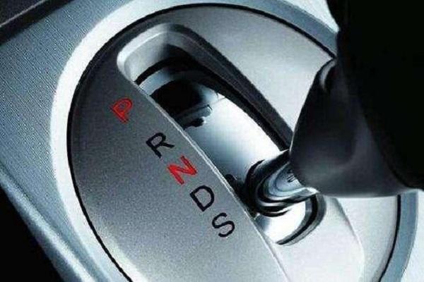 自动挡车上S挡是什么意思?在什么情况下使用?