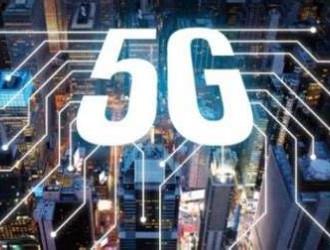 5G应用发荣滋长 车联网功能层出不穷