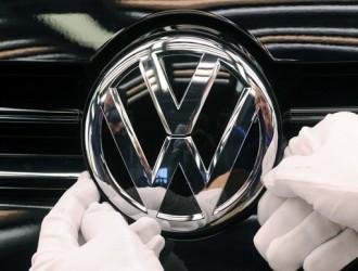德检方对大众柴油门开出12亿美元罚单 史上最高