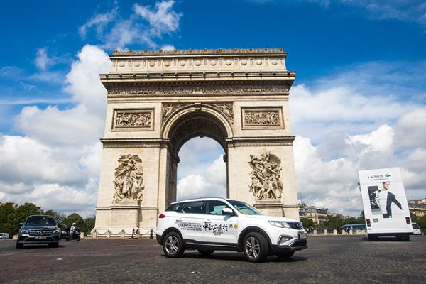 """""""挑战100度""""中欧品质行抵达巴黎"""
