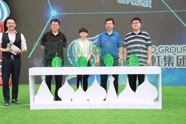 2018世界杯的正确打开方式 新能源汽车嘉年华邀