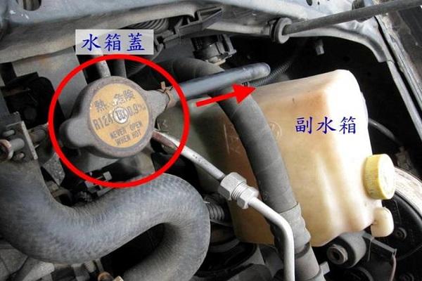汽车知识知多少?冷却水该注意什么?不只是颜色