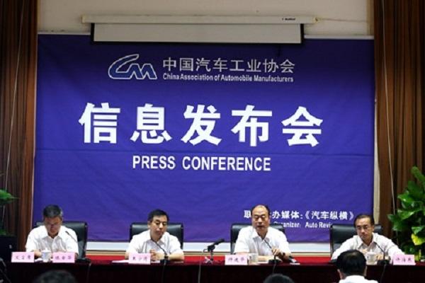 2018中国汽车零部件行业年会暨高峰论坛