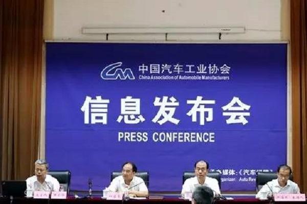 """""""2018中国汽车零部件行业年会暨高峰论坛"""""""