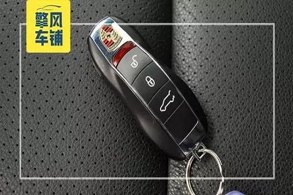 汽车智能钥匙丢了,怎样配一把一模一样的车钥匙