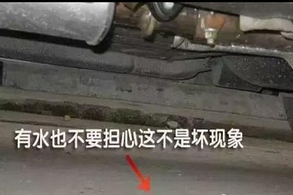 汽车排气管滴水、喷水、流水、结冰?别担心看这