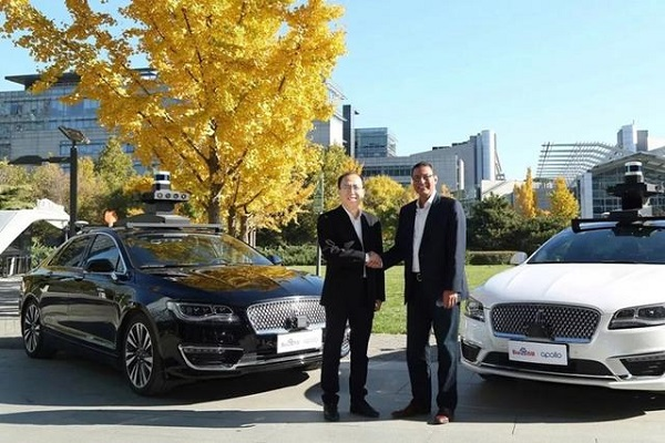 福特与百度联手,在北京宣布启动自动驾驶测试项