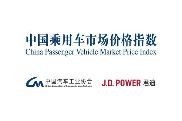2018年10月中国乘用车价格指数概况
