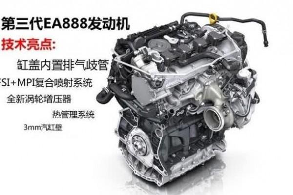 同样使用2.0T EA888发动机,买大众CC还不如买迈
