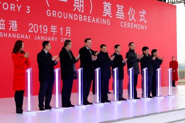 没有关税的特斯拉Model 3要来了!特斯拉上海超