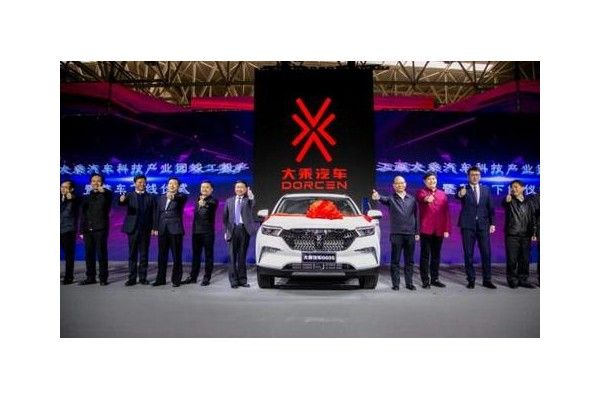 又一新品牌SUV下线!配奔驰式双屏,路虎式旋扭