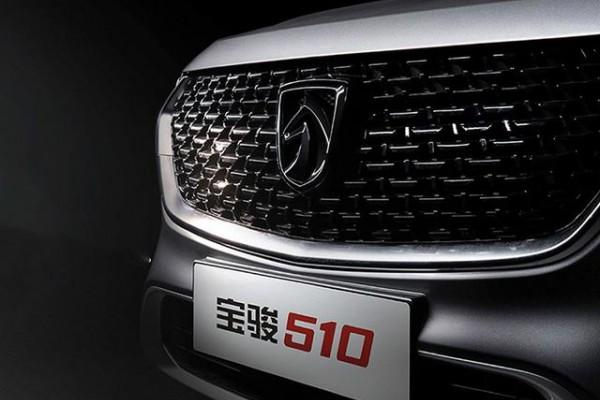新款宝骏510即将上市,起售价比旧款高了1.5万元