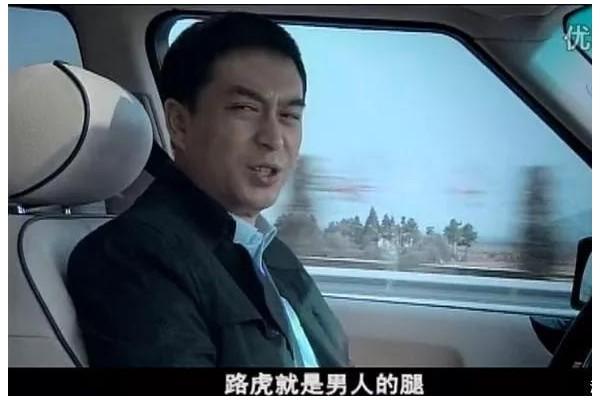 男人的梦想座驾,V8配四驱,长5米,上街比奥迪Q7还拉风
