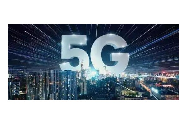5G车联网将是一个万亿规模的市场