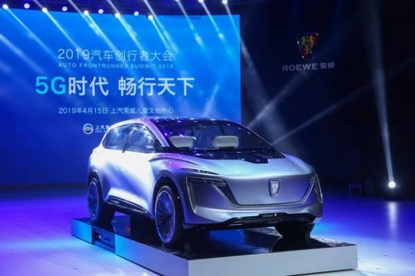 用5G赋能出行,荣威Vision-i概念车亮相创行者大
