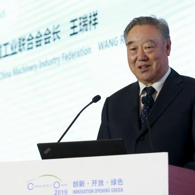 王瑞祥:积极推动汽车产业持续健康发展