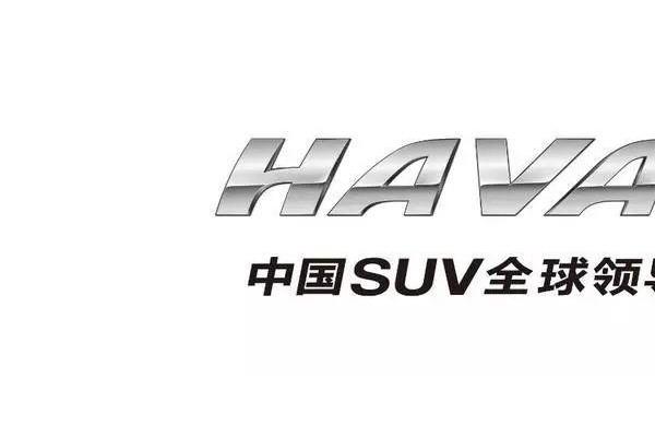 SUV市场的硬核玩家,哈弗靠什么获得500万用户的