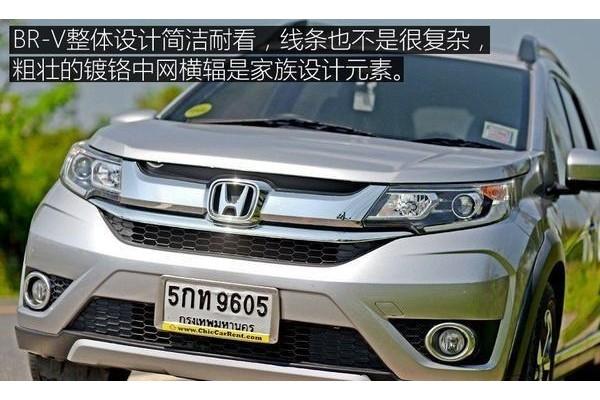 本田推亲民SUV,1.5T配四驱卖12万 网友:难道又