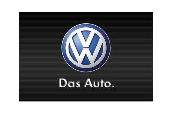 大众成立5000人软件部门 开发汽车操作系统