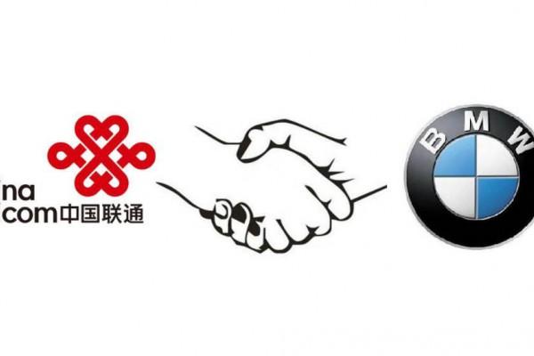 宝马中国与中国联通达成合作,汽车产业快速迈进5