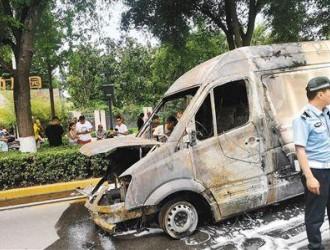 西安发生多起电动汽车自燃事件 如何预防?